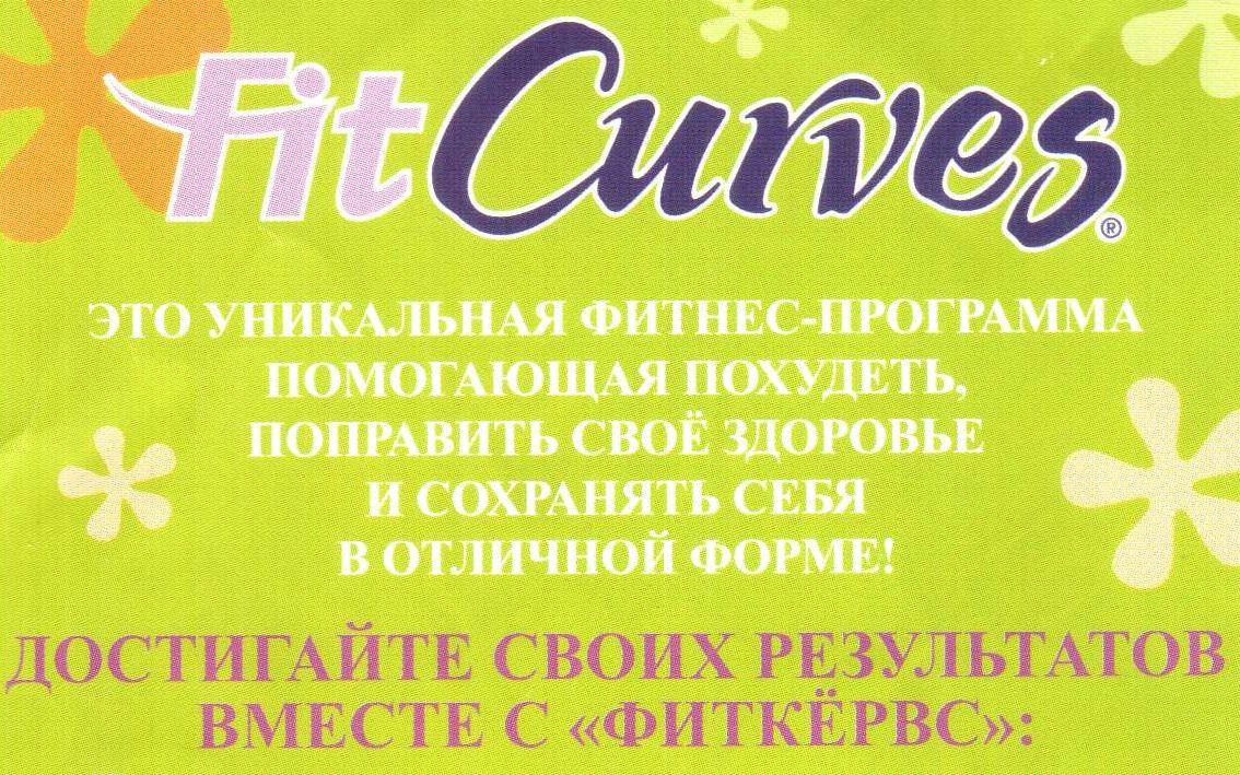 Кроме того, стресс, в который повергается организм, вынудит его пополнить жировые