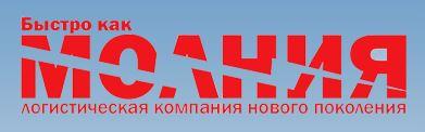 Логистическая компания ООО