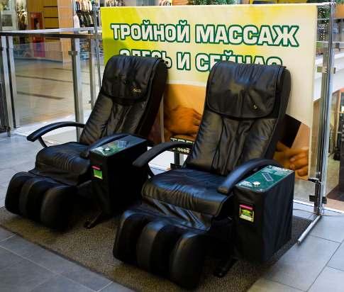 массажные кресла как бизнес
