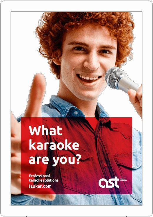 Какое караоке поёте Вы?