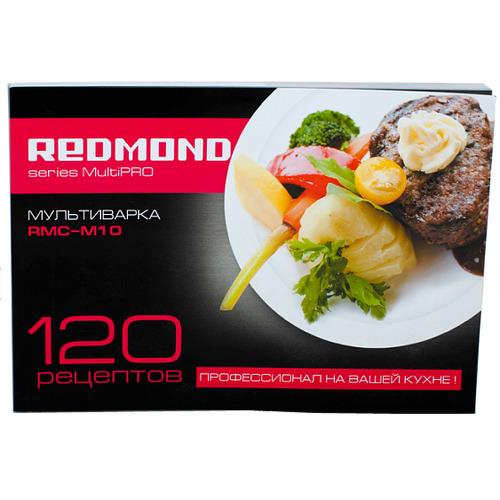 рецепты для мультиварка rmc m10