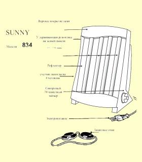 Солярий efbe-schott инструкция 834