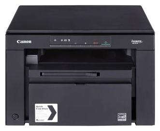 Инструкция к принтеру Canon
