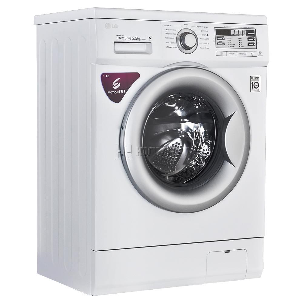фото lg стиральная машина