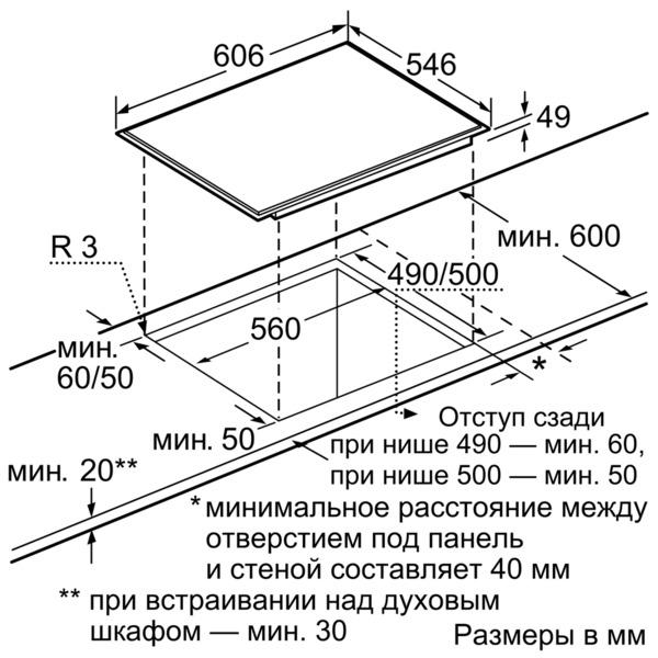 Инструкция панели neff по установке варочной