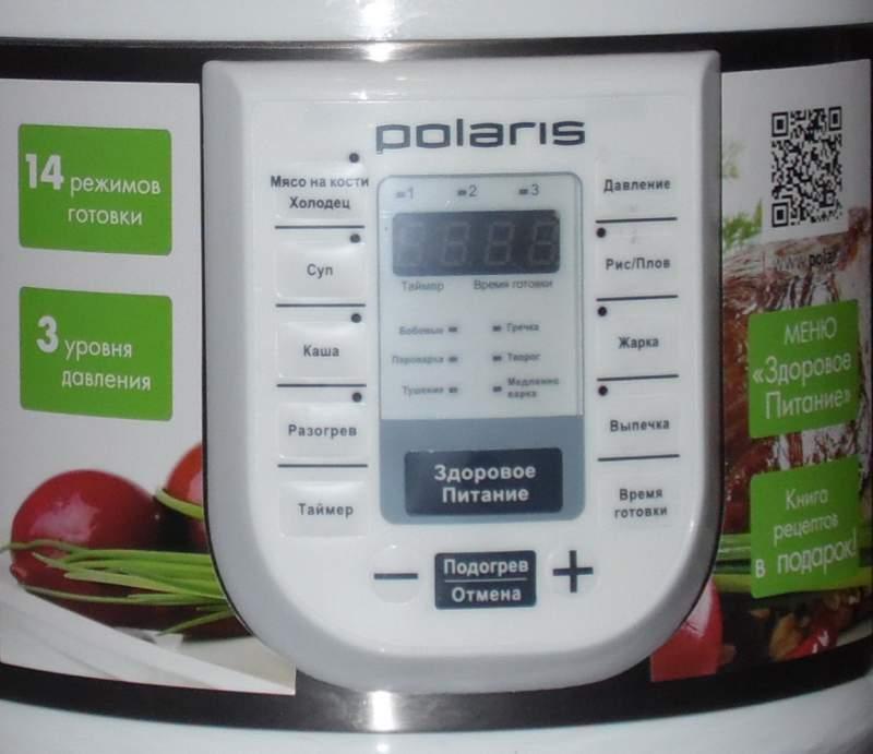 рецепт супа для мультиварки polaris