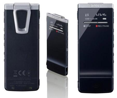 диктофон инструкция сони icd-tx50