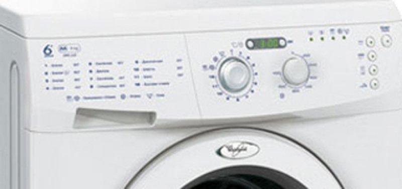 стиральная машина philips whirlpool инструкция по эксплуатации