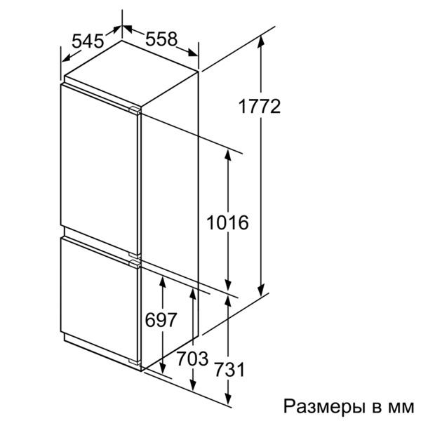Инструкция холодильник встроенный