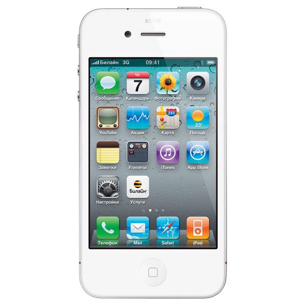 Купить айфон на 8 gb китай телефоны купить айфон