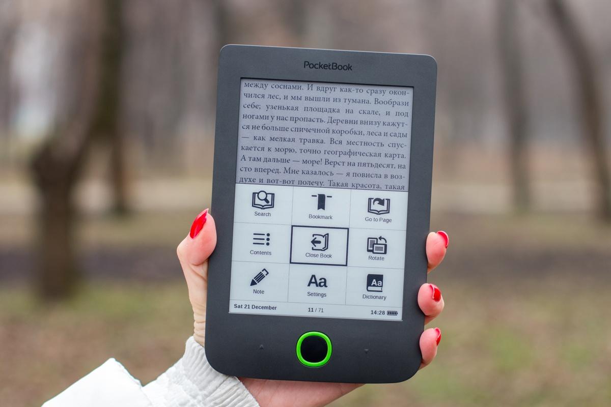 Инструкция для электронной книге