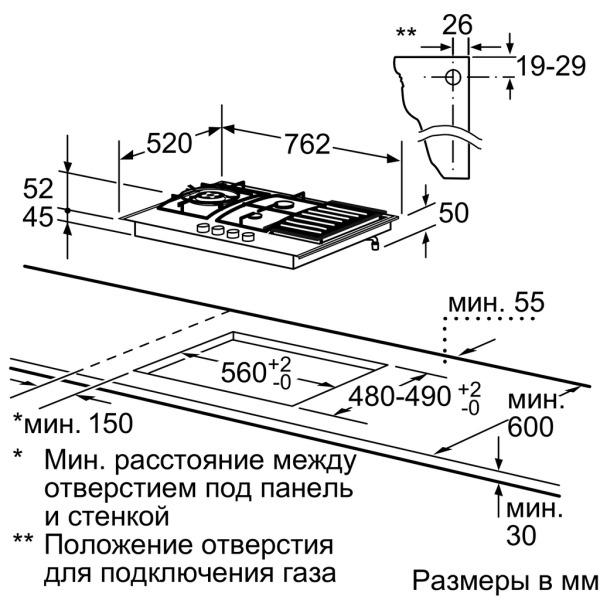 Инструкция варочной панели сименс
