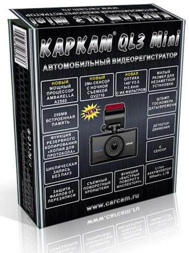 каркам Ql3 Mini инструкция - фото 10