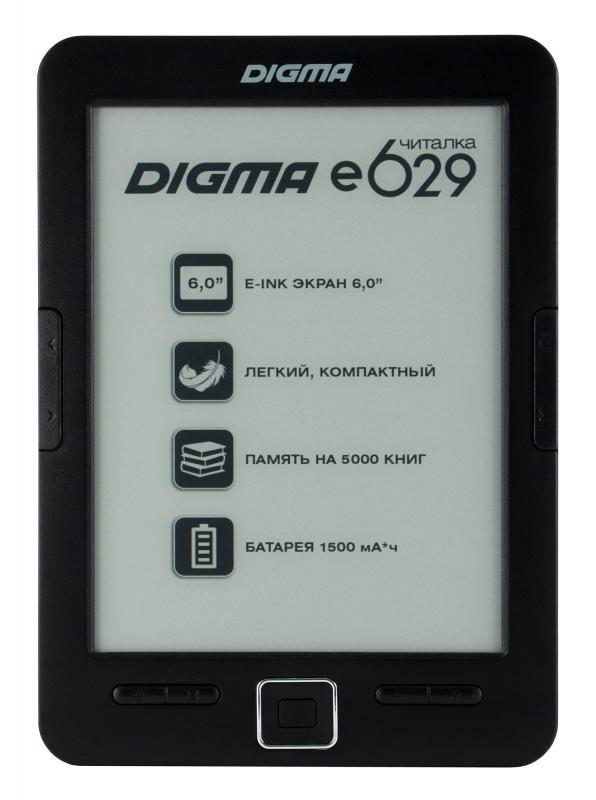 Digma e629 инструкция