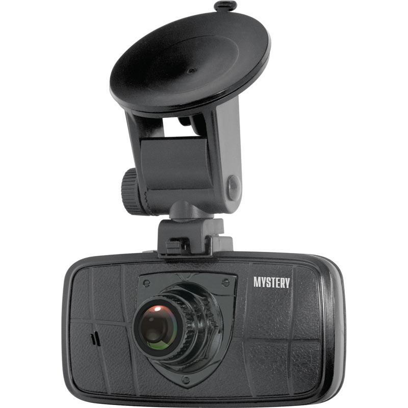 Видеорегистратор автомобильный mystery mdr 890hd отзывы