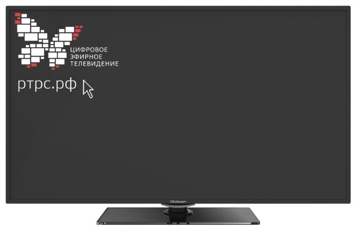 Инструкция телевизор rolsen