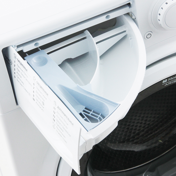 Ariston hotpoint инструкция стиральная машинка