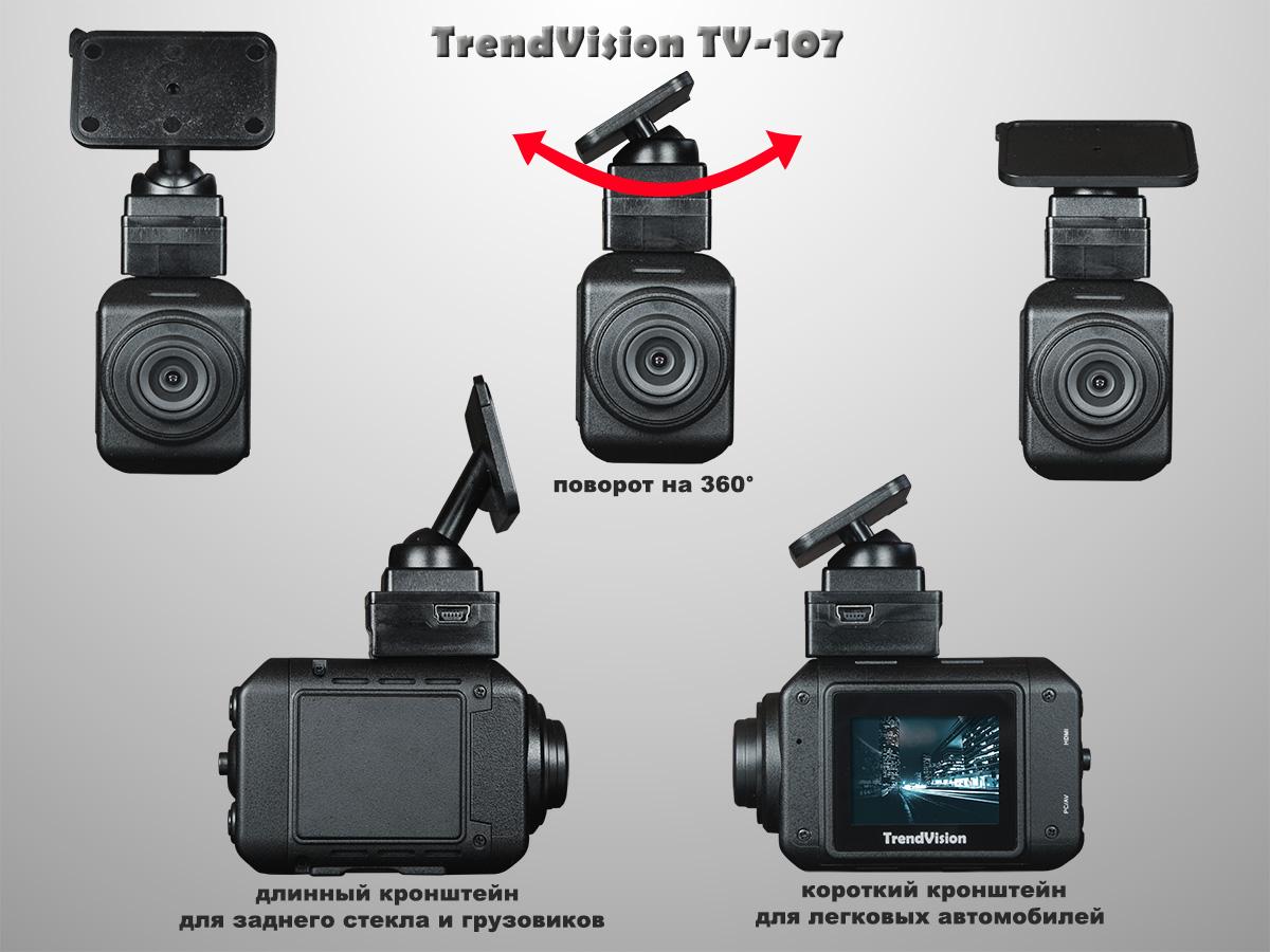Инструкция tv-107