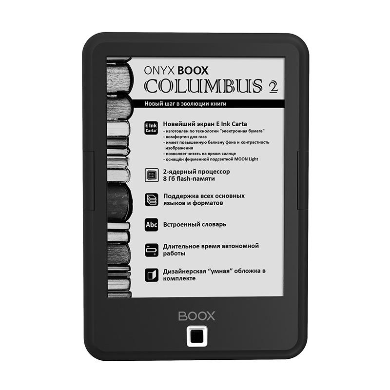 Скачать инструкцию электронная книга