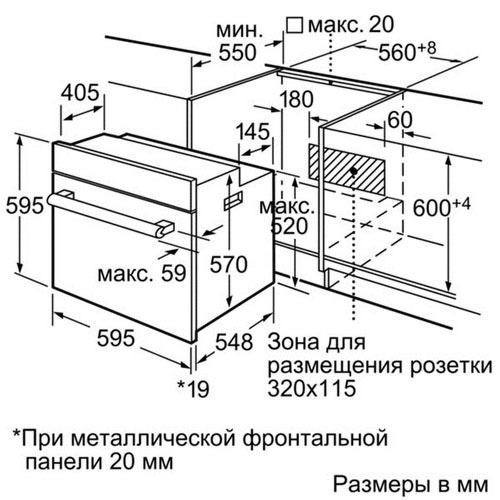 Независимый Электрический Духовой Шкаф Bosch Hbn 331e1s Инструкция
