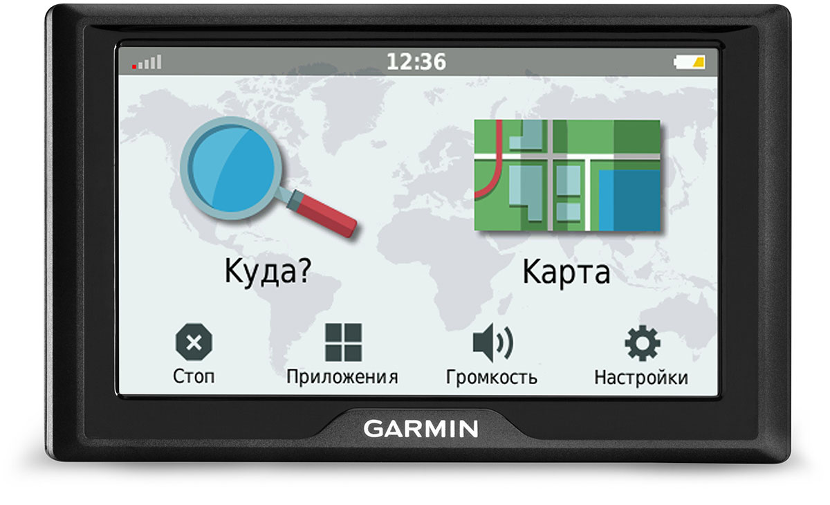 Инструкция к навигатору гармин