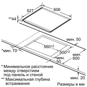 Инструкция К Bosch Pkn 675n14d