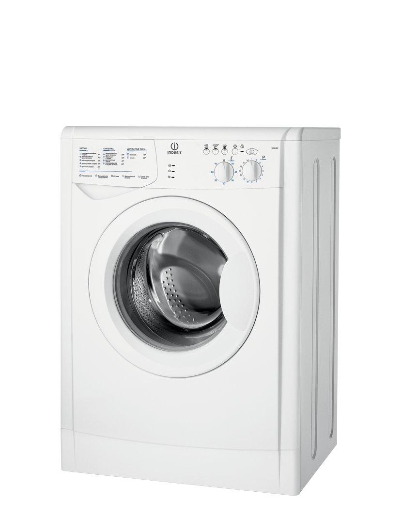 Ремонт стиральных машин индезит ювао сервисный центр стиральных машин electrolux 2-й Белокаменный проезд
