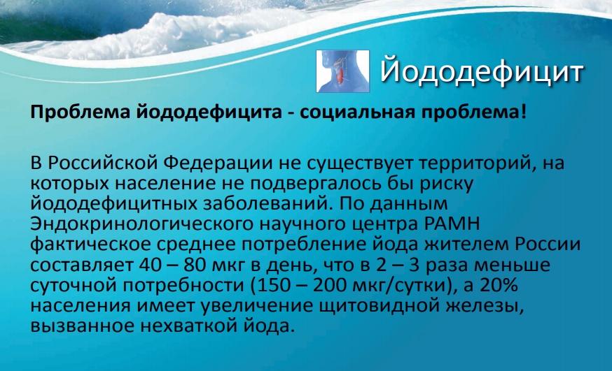 Аэройод Красноярск