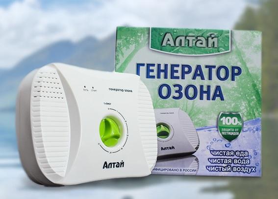 Озонатор-ионизатор Алтай Oz-600 универсальный