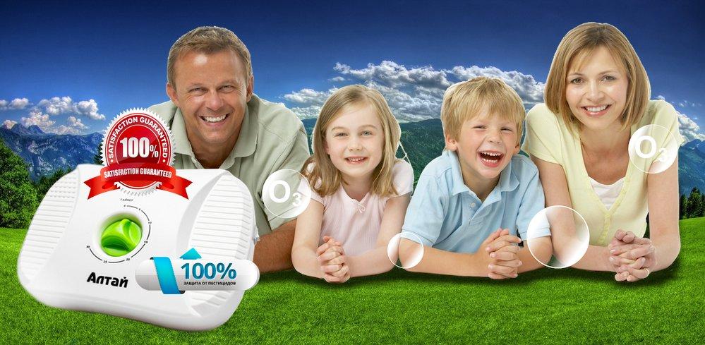 озонатор-ионизатор Алтай для вашего здоровья