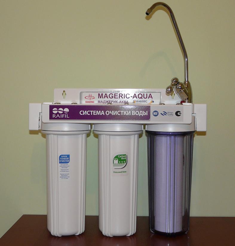 Фильтр Маджерик-Аква готовит настоящую питьевую воду, с уникальными свойствами и живой структурой, которая значительно улучшает качество и продолжительность активной жизни.