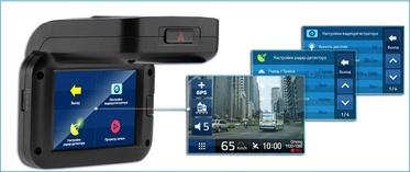 Большой сенсорный экран Neoline Х-СОР 9500